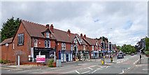 SO9096 : Penn Road in Wolverhampton by Roger  Kidd
