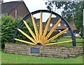 SK4056 : Old colliery winding wheel by Graham Hogg