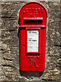 ST7452 : Letter box at Hardington Farm by Neil Owen
