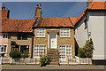 TM4656 : The Old Custom House by Richard Croft