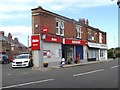 NZ2261 : Shops on Ellison Road, Dunston by Oliver Dixon