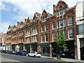 SK5640 : Regent Court, Derby Road by Alan Murray-Rust
