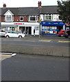 ST2986 : Spar shop, Maesglas, Newport by Jaggery