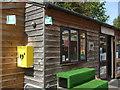 ST6092 : Community shop first aid by Neil Owen