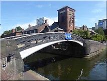SP0586 : The start of the Birmingham & Fazeley Canal by Marathon