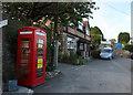 SX5552 : Defibrillator, Brixton by Hugh Venables