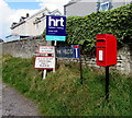SS8873 : Queen Elizabeth II postbox on a Southerndown corner by Jaggery