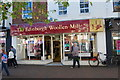 SZ6299 : High Street, Gosport (39) by Barry Shimmon