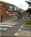 ST3091 : Zebra crossing to Larch Grove shops, Newport by Jaggery