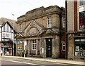 SK5361 : Former Public Library, Leeming Street, Mansfield by Alan Murray-Rust