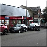 ST1067 : Selley's convenience store, Park Crescent, Barry by Jaggery