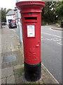 SH6874 : Elizabeth II pillar box on Station Road, Llanfairfechan by Meirion