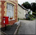 SO1073 : Queen Elizabeth II postbox in Llanbister by Jaggery
