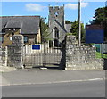 ST0167 : Western entrance gates to St Tathan churchyard, St Athan by Jaggery