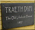 SN6196 : The Old Lifeboat House name sign, Aberdovey by Jaggery