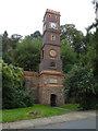 SO7647 : North Malvern clock tower by Chris Allen