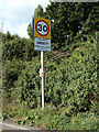 TQ6482 : Orsett Village Name sign on Prince Charles Avenue by Geographer