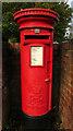 SX9392 : Postbox, Heavitree Road by Derek Harper