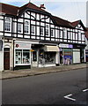 ST1681 : Kingman Opticians, Beulah Road, Rhiwbina, Cardiff by Jaggery