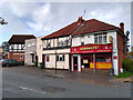 SU3915 : Shop and former shop, Coxford Road, Southampton by Brian Robert Marshall