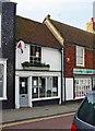TQ9220 : No. 6 Landgate, Rye, East Sussex by P L Chadwick