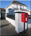 SN4221 : Queen Elizabeth II postbox, Dolgwili Road, Carmarthen by Jaggery