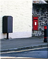 SN4120 : Queen Elizabeth II postbox and Royal Mail drop box, Old Oak Lane, Carmarthen by Jaggery