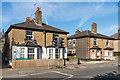 TQ1657 : 189 - 195 Kingston Road by Ian Capper