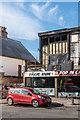 TQ1657 : 207 Kingston Road by Ian Capper