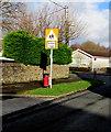 SN7905 : Warning sign - School/Ysgol, School Road, Crynant by Jaggery