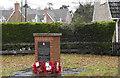TL7857 : RAF Chedburgh station memorial by Adrian S Pye