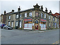 SE2627 : Team TeeBee, Fountain Street, Morley by Stephen Craven