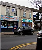 SS7597 : Model Fish Bar in Neath by Jaggery