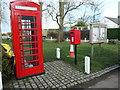 SJ3273 : Centre of communications, Puddington by Christine Johnstone