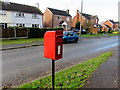 SO7708 : Queen Elizabeth II postbox, School Lane, Whitminster by Jaggery