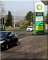 ST3091 : Valentine's Day 2020 BP fuel prices, Malpas Road, Newport by Jaggery