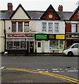 ST3287 : Vee's Island Twist, Newport by Jaggery