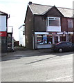 ST2179 : HSBC UK, 794 Newport Road, Rumney, Cardiff by Jaggery