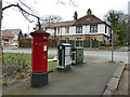SE1148 : Communications old and new, Ilkley by Stephen Craven