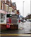 ST3087 : Royal Mail drop box, Llanthewy Road, Newport by Jaggery