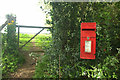 ST5211 : Postbox and paths, Pen Cross by Derek Harper