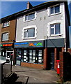 ST3090 : Freelancer office closed until further notice, Malpas, Newport by Jaggery