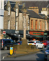 NT2540 : Mercat Cross, Peebles High Street by David Dixon