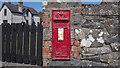 J5771 : Postbox, Ballyboley by Rossographer