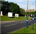 ST2993 : Parkway Hotel direction sign, Llantarnam, Cwmbran by Jaggery