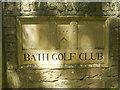 ST7664 : Bath Golf Club entrance sign by Neil Owen