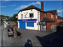 SE2334 : Best One, Swinnow Road by Stephen Craven