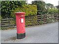 SE2537 : Post box, Outwood Lane by Stephen Craven