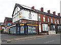 SE2735 : Ashville Road Ale House, Burley Park by Stephen Craven