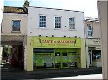 TG2309 : 41 Magdalen Street - Taste of Malabar Indian restaurant by Evelyn Simak